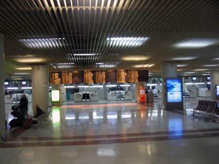 Аренда машин аэропорт аликанте расписание