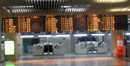 alicante_aeropuerto1B_440.jpg